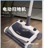 懶人掃地機手推式拖地神器家用吸塵器拖地一體機電動掃把機器人igo 可可鞋櫃