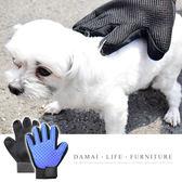 ✿現貨 快速出貨✿【小麥購物】寵物清潔手套【Y125】 寵物五指刷  清潔除毛  防咬