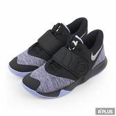NIKE 男 KD TREY 5 VI EP  籃球鞋- AA7070004
