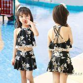 (中秋大放價)兒童泳衣 兒童泳衣女中大童連體裙式泳裝平角泳衣小童學生游泳衣裝備