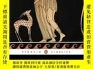 二手書博民逛書店Daphnis罕見And Chloe-水蚤和克洛伊Y436638 Longus Penguin Classic