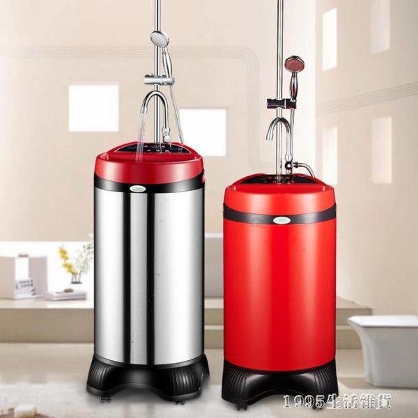 雙鋼全銅浴150家用恒溫淋浴行動洗澡機智慧儲水式電熱水器 1995生活雜貨NMS