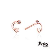 蘇菲亞SOPHIA -星月童話鑽石耳環(共2色)