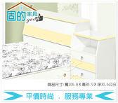 《固的家具GOOD》23-1-AZ GJ史努比三尺半床頭