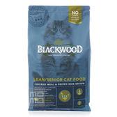 柏萊富特調成貓低卡配方雞肉+糙米-4磅(1.81kg)