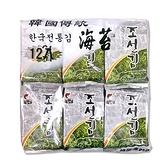 【南紡購物中心】韓味不二-海樂多-原味海苔(便當用) 5g*12入*3袋