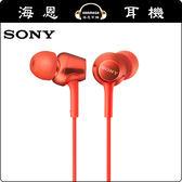 【海恩數位】日本 SONY MDR-EX255AP 耳道式耳機 方便隨時進行網路通話或聆聽音樂 (紅色)