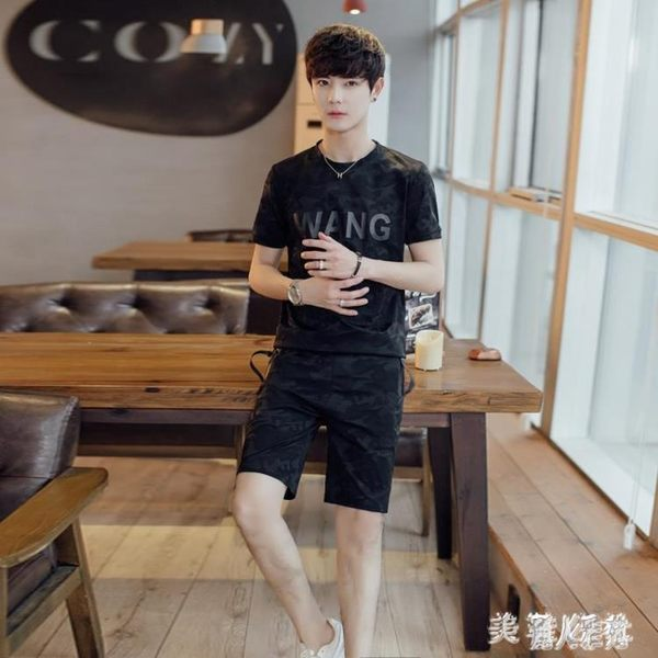 大尺碼男士運動套裝夏季薄款短袖t恤迷彩休閒兩件套短褲社會運動服潮 DJ9783『麗人雅苑』