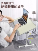 筆記本電腦做桌寢室放床上用的女大學生宿舍上鋪升降支架家用簡易YYP