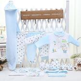 純棉新生兒禮盒嬰兒滿月禮初生寶寶