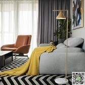 落地燈 led落地燈臥室客廳茶幾床頭沙發北歐簡約後現代個性創意立式  MKS阿薩布魯