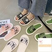 夏季韓版家用防滑情侶拖鞋居家拖鞋女【小桃子】