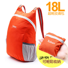 18L戶外超輕可折疊包 雙肩背包防水便攜包【YC012】