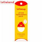 美國 可愛造型小雞杯/ 水壺  -  替換吸管組合 - Lollacup