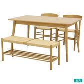 ◎橡木餐桌椅四件組 RATTAN NA NITORI宜得利家居