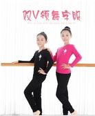 兒童舞蹈服秋冬女孩跳舞衣服女童中國舞練功服分體套裝少兒拉丁服
