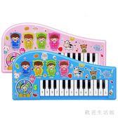 電子琴 卡通電子琴寶寶啟蒙玩具琴燈光嬰幼兒童音樂啟蒙玩具 LC2951 【歐爸生活館】