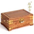 E紅木花梨木雙層木質實木仿古飾品 大號首飾盒 婚慶禮品 帶鎖