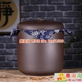 紫砂茶葉罐七餅手工大號普洱茶存儲醒茶缸密封罐茶具促銷【樂淘淘】