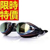 泳鏡-抗UV游泳防霧比賽浮潛蛙鏡6色56ab9[時尚巴黎]