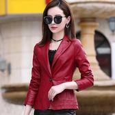 BRIGA CADJ8596設計師款專櫃短款綿羊皮真皮時尚氣質修身小外套