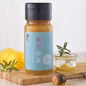 Hot蜂蜜檸檬!!必備【台灣源味本舖】蜜覓山茶750g X 2入組