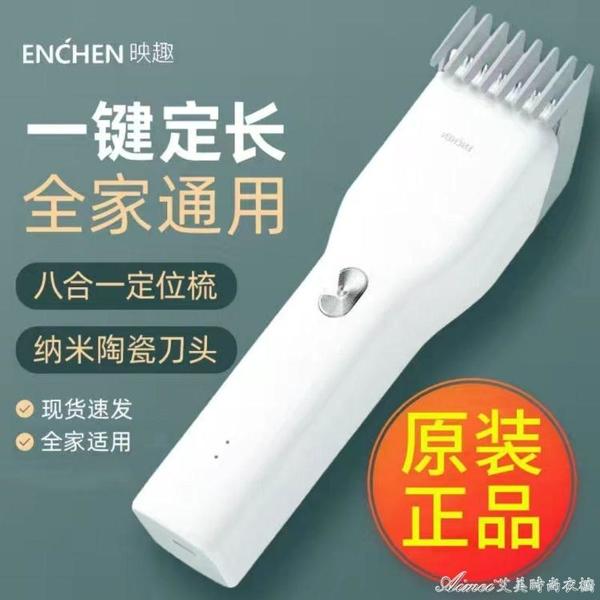理發器電推剪電推子家用剃發神器剃頭刀剪髮器自己剪電動剃頭發刀 快速出貨
