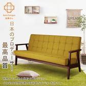 【Sato】SERENO小篠復古三人布面沙發-綠