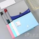得力文件夾事務包辦公用商務大容量文件袋A4學生用13格試捲夾冊 小時光生活館