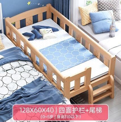 兒童床 匡格拉實木兒童床男孩單人床女孩公主床加寬小床邊兒童床拼接大床【快速出貨八折鉅惠】