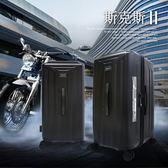 【EMINENT雅仕】斯克斯系列-霧面時尚運動款PC旅行箱 行李箱_26吋