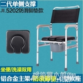 老人坐便椅可摺疊孕婦坐便器家用移動馬桶老年殘疾人病人座大便椅ATF 格蘭小舖