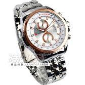 CURREN 時尚潮流款 賽車款仿三眼不銹鋼時尚腕錶 日期顯示視窗 男錶 銀x金 CU8082金