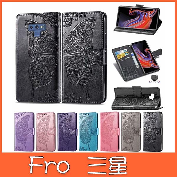 三星 S10 S10+ S10e Note9 S9 S9 pluS S8 pluS S8 手機皮套 花之蝶 壓紋 插卡 支架 掀蓋殼