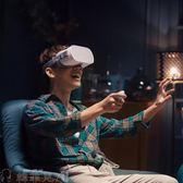 VR眼鏡 小米VR一體機3D虛擬現實游戲手機官方正品驍龍821處理器 韓菲兒