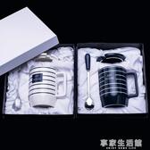 情侶杯子一對創意潮流個性馬克杯帶蓋勺結婚送禮韓國版水杯陶瓷杯-享家生活館