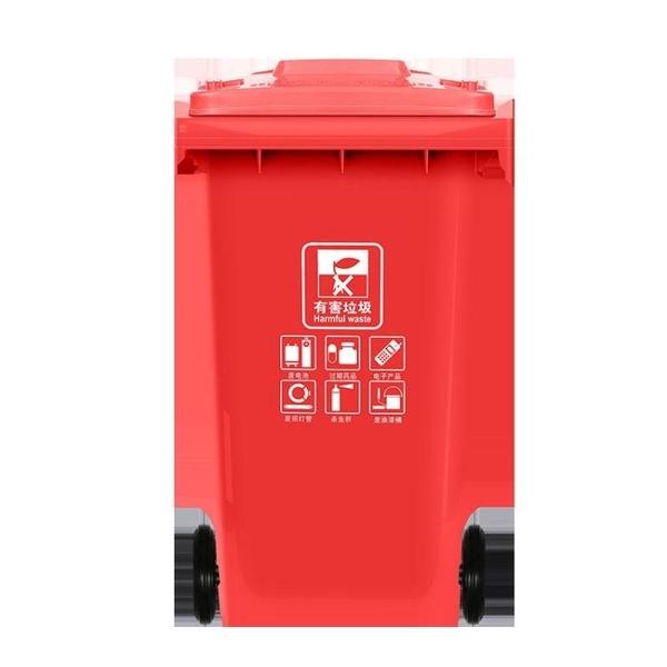 垃圾桶大號商用戶外帶蓋環衛分類容量120l 箱家用特大號240升廚房 中秋特惠「快速出貨」
