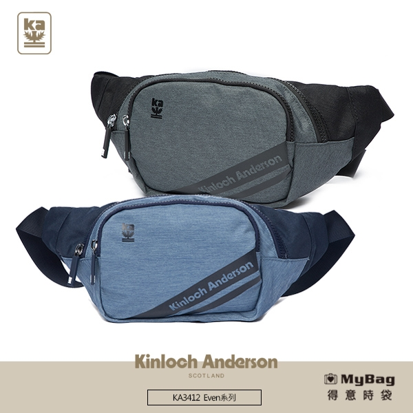 Kinloch Anderson 金安德森 腰包 Even 簡約造型 側背包 KA341208 得意時袋