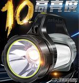 強光手電筒充電超亮多功能戶外氙氣燈手提探照燈1000  潮流前線