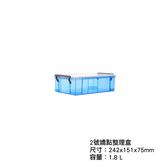 pp 透明大中小號收納箱帶蓋整理箱積木太空沙玩具食品收納盒嬌點2 號