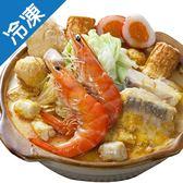 【呷七碗】叻沙海鮮鍋 840G/ 盒【愛買冷凍】