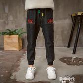女童牛仔褲韓版大兒童裝休閒洋氣長褲子潮 歐韓時代