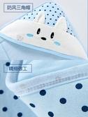 店長推薦 嬰兒抱被寶寶春秋冬兩用款純棉抱被毯包被新初生兒防驚袋襁褓包巾