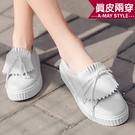 小白鞋-真皮流蘇兩穿厚底莫卡辛鞋