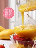 便攜式榨汁機家用水果小型充電迷你炸果汁機電動學生榨汁杯 歐韓流行館