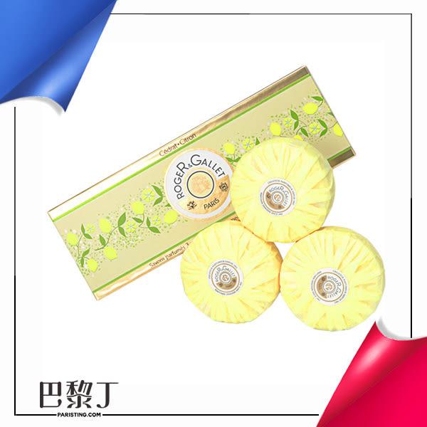 ROGER & GALLET 義大利香櫞香水皂禮盒 100g(3入組)【巴黎丁】