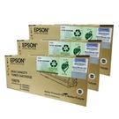 【三支組合】EPSON S110079 黑 原廠碳粉匣 適用M220 M310 M320