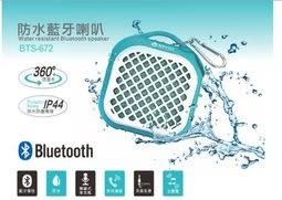 新竹【超人3C】KINYO BTS-672 防潑水藍牙喇叭 360度防潑水+IP44 防塵 生活防水 免持聽筒 擴音