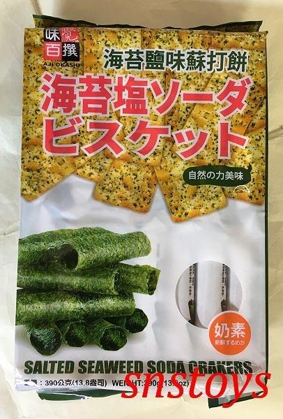 sns 古早味 餅乾 海苔鹽味蘇打餅 海苔塩 蘇打餅 390公克 奶素