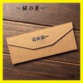眼鏡盒簡約太陽鏡墨鏡男女韓國創意便攜式復古近視眼鏡盒子潮【櫻花本鋪】